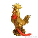 擺件 純銅公雞擺件大號開光銅雞金雞元寶雞招財生肖家居風水裝飾工藝品【快速出貨】