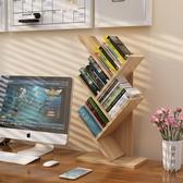 桌上樹形書架兒童簡易置物架學生用桌面書架書櫃儲物架收納架CY 酷男精品館