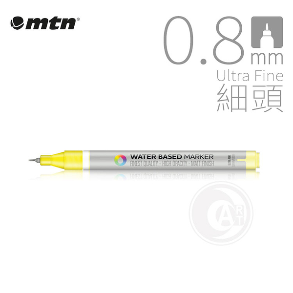 『ART小舖』西班牙蒙大拿MTN WB啞光水溶性系列 麥克筆 0.8mm 細頭 單支自選