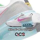 Nike 休閒鞋 Wmns Air Max Verona 白 粉紅 藍 氣墊 女鞋 【ACS】 DA4293-100
