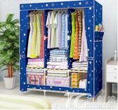 衣櫥 實木組裝布櫃組合成人-TC原創館