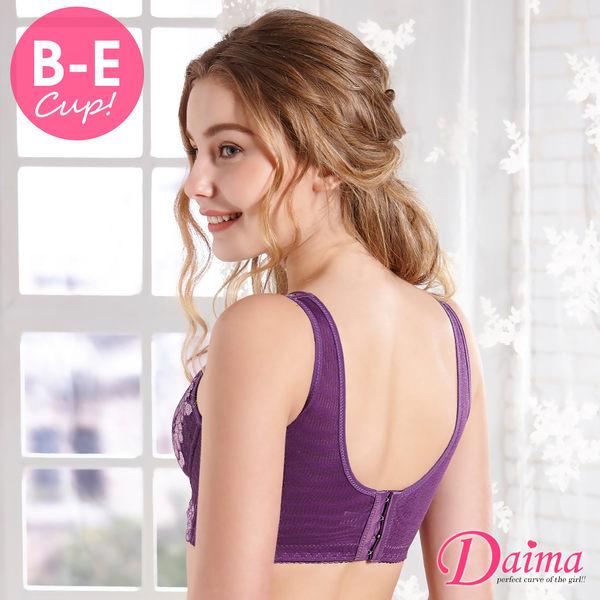 大尺碼內衣。無鋼圈(B~E)360度舒適零壓力立體刺繡集中托高機能馬甲背心式(紫色)【Daima黛瑪】