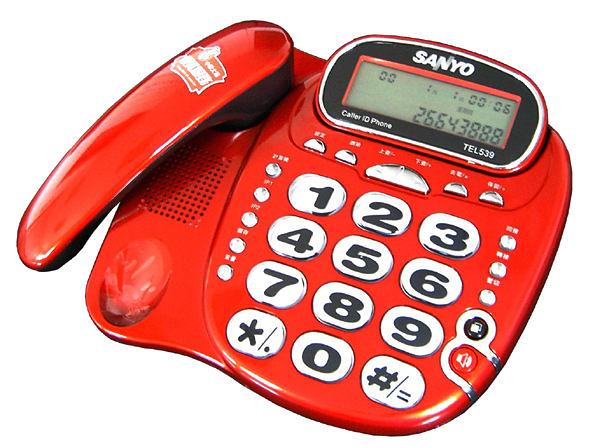 【TEL-539】 三洋 SANYO TEL539 和弦來電鈴聲有線電話  超大按鍵