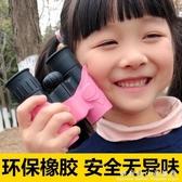 高清玩具雙筒望遠鏡園男孩小型便攜迷你小學生望眼鏡女孩 聖誕節免運