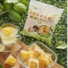 檸檬百香冰角1包...