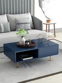 茶幾北歐簡約現代客廳電視柜組合歐式邊角幾小戶型多功能桌子輕奢