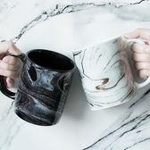 馬克杯 cybil歐式金色大理石紋理馬克杯 陶瓷杯子家用辦公室咖啡杯情侶杯   酷動3C