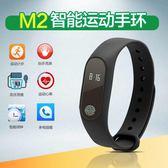 智慧手環 M2智能手環運動安卓IOS計步血壓心率男女防水學生情侶多功能手錶 晶彩生活