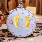 寶寶手足印泥手腳印手印新生的嬰兒童胎毛紀念品永久滿月百天禮物   蜜拉貝爾