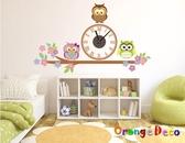 壁貼【橘果設計】彩色貓頭鷹 靜音壁貼時鐘 不傷牆設計 牆貼 壁紙裝潢