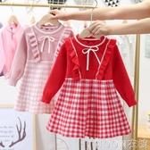 女童洋裝 女童洋裝秋裝新款荷葉邊長袖格子裙秋冬童裝韓版洋氣毛衣裙 快速出貨