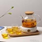 輕奢下午茶具煮茶爐蠟燭加熱底座花茶玻璃茶...