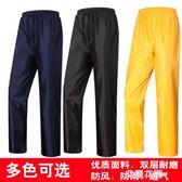雨褲防水男女騎行分體捕魚成人戶外釣魚透氣耐磨雙層雨褲防水單褲『艾麗花園』