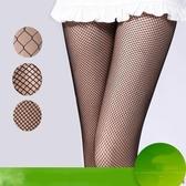 鏤空網襪女性感防勾絲連體 漁網襪大網眼中小網眼連褲襪 聖誕裝飾8折