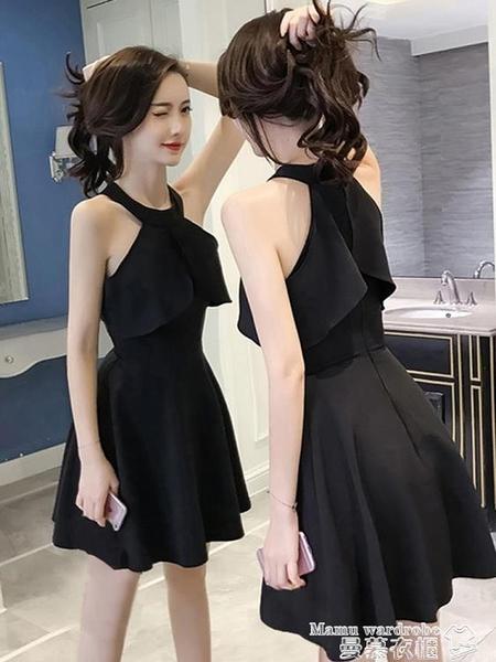 夜店洋裝 掛脖小黑裙夜店裙子女夏2021新款氣質復古收腰禮服法國小眾連身裙【618 購物】