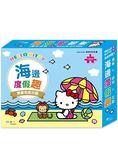 Hello Kitty海邊度假趣地板拼圖