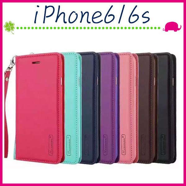 Apple iPhone6/6s 4.7吋 Plus 5.5吋 韓曼素色皮套 磁吸手機套 可插卡保護殼 側翻手機殼 掛繩保護套 掛繩