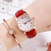 新款時尚2020女生手錶雙日歷水鉆皮帶石英錶女士韓版網紅鋼帶女錶  聖誕節免運