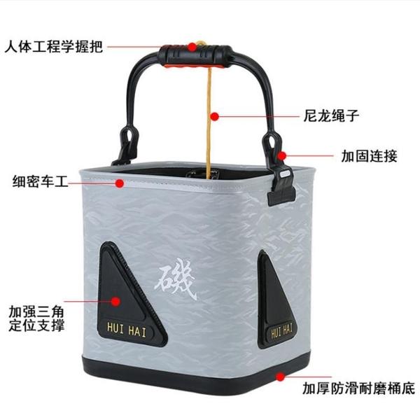 加厚底耐磨透明打水桶折疊水桶eva釣魚桶養魚桶側包款可掛增氧泵快速出貨快速出貨