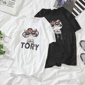 t恤 夏季圓領日系可愛搞怪呆萌漫畫短袖T恤男女情侶體恤潮牌學生半袖T 歐萊爾藝術館