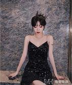 很仙的法國小眾星星金絲絨打底洋裝女春秋裝新款女裝吊帶裙   瑪奇哈朵