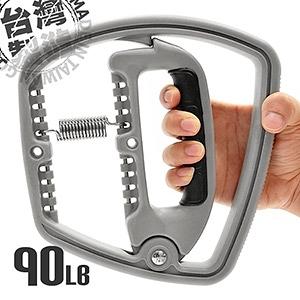 台灣製造HAND GRIP加大型90LB握力器(阻力10~90磅調節)可調式握力器.手臂力器臂熱健臂器.運動
