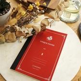 《松鼠》B6鋼筆方格筆記本/紅【綠的事務】