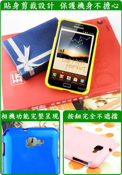 【MATE】Samsung I9220 蝶彩簡約手機殼