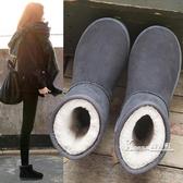 雪地靴女冬新款時尚棉靴短筒加絨保暖低筒面包鞋中筒雪地棉鞋 Korea時尚記