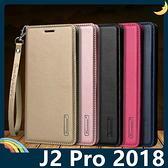 三星 J2 Pro 2018版 Hanman保護套 皮革側翻皮套 隱形磁扣 簡易防水 帶掛繩 支架 插卡 手機套 手機殼