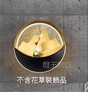 【燈王的店】城市美學 LED 12W 壁燈1燈 3000K 不銹鋼 鐵材烤漆 壓克力 ☆03017032-1