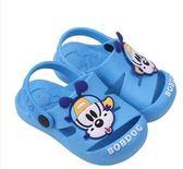 寶寶拖鞋夏1-3歲嬰幼兒男童 女童小孩兒童涼拖鞋防滑洞洞鞋