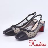 kadia.羊皮拚接透膚網紗高跟鞋(9003-91黑色)