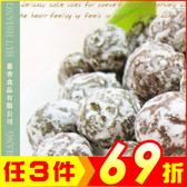 自然風味~紅豆丸250g【AK07115】古早味團購點心i-style居家生活