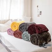 冬季加厚毛毯被子珊瑚絨法蘭絨毯子午睡沙發蓋毯素色毯【邻家小鎮】