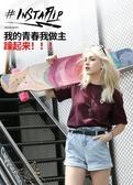 車成人女生韓國四輪公路夜光專業刷街男生舞板長板初學者NMS 小明同學