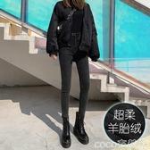 牛仔褲灰黑色牛仔褲女高腰冬季外穿加厚顯瘦抓絨薄絨秋冬緊身小腳褲 COCO
