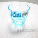 透明塑膠杯-藍_JK-75475
