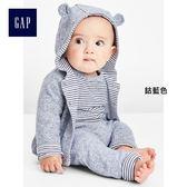 Gap男女嬰兒 布萊納小熊刺繡正反兩穿小熊造型連帽休閒外套 592524