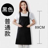 週年特惠 韓版時尚圍裙包郵廚房服務員純棉做飯工作服女男防水圍腰 隨想曲