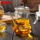 壺耐熱玻璃茶壺家用茶壺耐高溫加厚 米蘭世家