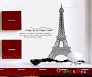壁貼【橘果設計】巴黎鐵塔 DIY組合壁貼...