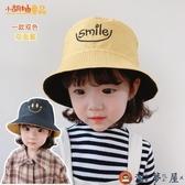 兒童防曬遮陽帽帽子薄款盆帽男童女童寶寶漁夫帽【淘夢屋】