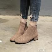 短靴粗跟短靴女英倫風側拉練中跟女靴方跟短筒女鞋    艾維朵