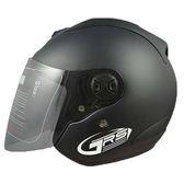 【東門城】GRS GA608 素色(消光黑) 騎士半罩安全帽 情侶帽 騎士帽 人身部品