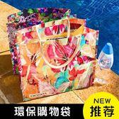 ins超火網紅手提旅行收納大袋子防水便攜小包防水包女環保購物袋  百搭潮品