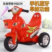 玩具車遙控車兒童電動摩托車三輪車1-3-5歲男女孩充電瓶可坐遙控XW 快速出貨