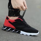 2018新款鞋子男跑步鞋運動休閒鞋潮鞋男士透氣夏季學生網鞋增高鞋【全館免運好康八折】