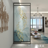 現代簡約抽象屏風客廳臥室隔斷墻遮擋家用頂天立地入戶玄關鋁合金 PA15455『雅居屋』