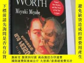 二手書博民逛書店All罕見she was worth 平裝+書衣Y85718 M